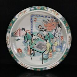 Ancient China Qing Dynasty Multicolored Character Story Pattern Disc