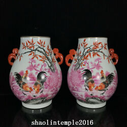11.4 A Pair China The Qing Dynasty Qianlong Pastel Chicken Pattern Bottle