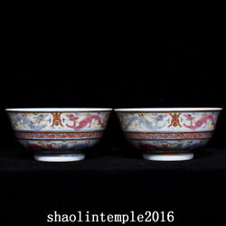 3.6 A Pair Rare China The Qing Dynasty Pastel Gilding Dragon Pattern Cup