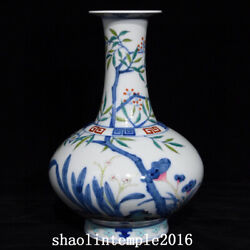 10.4 Rare China Qing Dynasty Blue And White Flower Pattern Flat Belly Bottle