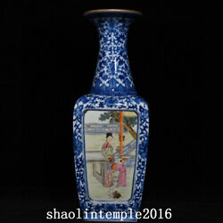 13.1 China Qing Dynasty Blue And White Pastel Character Story Square Bottle