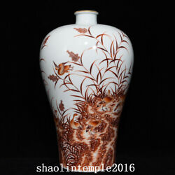 15.8 Old China The Qing Dynasty Alum Red Reed Wild Geese Pulm Vase