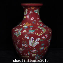 Old China Qing Dynasty Carmine Flower Butterfly Pattern Big Belly Bottle