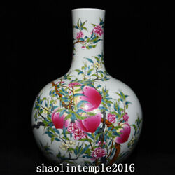 14.6rare China Antique Qing Dynasty Pastel Peach Pattern Celestial Bottle