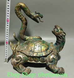 """11.8"""" Old China Bronze Ware Silver Gilt Dynasty Snake Turtle Tortoise Sculpture"""