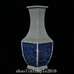 Antique China Qing Dynasty Blue And White Fish Algae Pattern Six Party Bottle