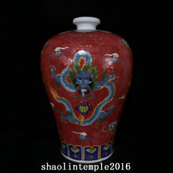16.8 China The Ming Dynasty Multicolored Double Dragon Large Pulm Vase