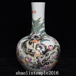 China Qing Dynasty Yongzheng Pastel Character Story Lines Celestial Bottle