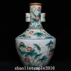 15.2 China Qing Dynasty Pastel Flower And Bird Pattern Animal Head Bottle