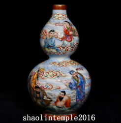 Old China Qing Dynasty Qianlong Pastel Eight Immortals Pattern Gourd Bottle