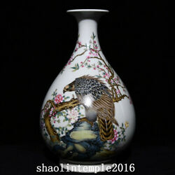China Qing Dynasty Pastel Flower And Bird Pattern Jade Pot Spring Bottle
