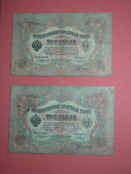 Set 10 Banknotes 3 Rubles 1905 Konshin + Various Imperial Russia Period Pick 9b