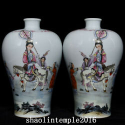 7.6 A Pair China The Qing Dynasty Pastel Character Story Pattern Pulm Vase