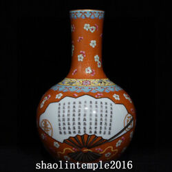 12.8 China Qing Dynasty Alum Red Tracing Gold Flower Poems Celestial Bottle