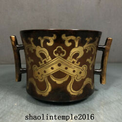 China Ming Dynasty Red Copper Gilding Decorative Pattern Round Ear Furnace