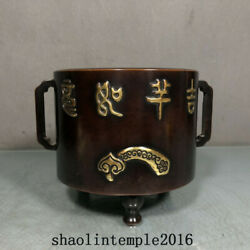 China Antique The Ming Dynasty Red Copper Gilding Ruyi Square Ear Furnace