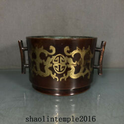 China Qing Dynasty Red Copper Gilding Dragon Pattern Round Ear Furnace