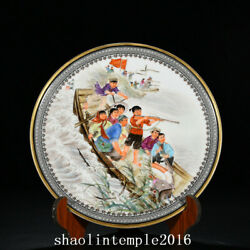 10.9 Exquisite China Ancient Pastel Character Story Pattern Hanging Plate