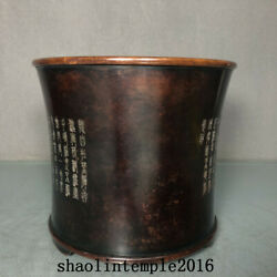 China Antique The Ming Dynasty Red Copper Relief Sculpture Pen Container