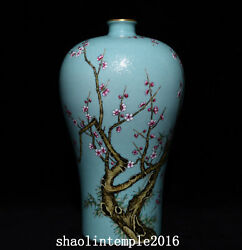 China The Qing Dynasty Green Background Pastel Bamboo Plum Pattern Bottle