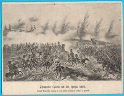 Battle Of Gyor - Franz Joseph I Enters The City At The Head Of The Army K.u.k.
