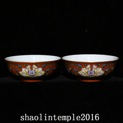 A Pair Exquisite China The Qing Dynasty Alum Red Pastel Flower Pattern Bowl