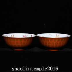 A Pair Exquisite China Antique The Qing Dynasty Pastel Butterfly Pattern Bowl