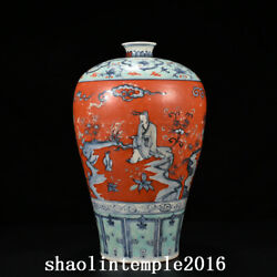 16 China Antique The Ming Dynasty Blue And White Figure Pattern Pulm Vase