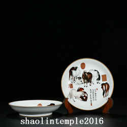 8.4 A Pair China The Qing Dynasty Enamel Color Eight Horses Pattern Disc