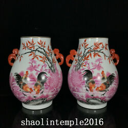11.4 A Pair Old China Qing Dynasty Qianlong Pastel Chicken Pattern Bottle