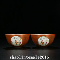 5 A Pair Old China The Qing Dynasty Alum Red Pastel Baby Play Bowl
