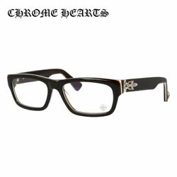 Chrome Hearts Glasses Frame Inflatable Date-a Brbbr 56 Brown Frame