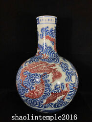 China Qing Dynasty Blue And White Underglaze Red Cloud Dragon Pattern Bottle