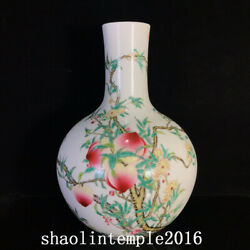 16.4 Old China Antique Qing Dynasty Pastel Peach Pattern Celestial Bottle