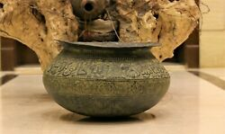 Antique Handmade Museum Huge Islamic Arabic Copper Pitcher Poetry Jar Allah And Mo