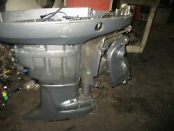 Yamaha 115hp 4 Stroke Outboard 25 Midsection