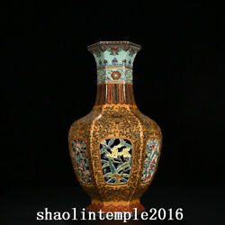 16 China Qing Dynasty Pastel Hollowing Out Flower And Fruit Pattern Bottling