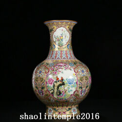19.6 China Qing Dynasty Enamel Tracing Gold Flower And Bird Pattern Bottle