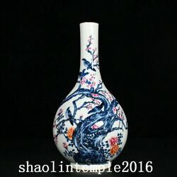 China Qing Dynasty Fighting Colors Magpie Prunus-blossom Design Bile Bottle