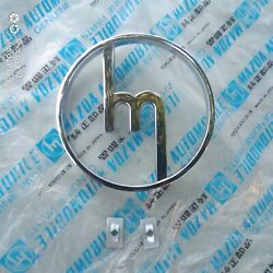 Mazda Proceed B1500 Pickup Truck Front Hood Emblem Badge Replacement Parts New