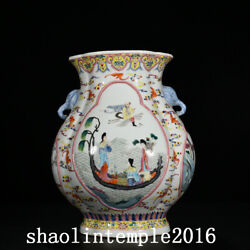 14.8china The Qing Dynasty Pastel Story Lines Of Ladies Elephant Ear Bottle