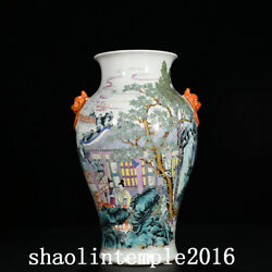 16.6 China Antique Qing Dynasty Pastel Character Story Pattern Ear Bottle
