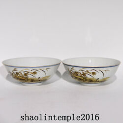 6.2 A Pair China Qing Dynasty Yongzheng Ink Color Reed Goose Pattern Bowl