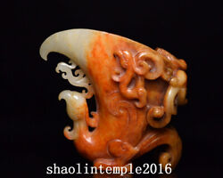 5.2 Infrequent China Antique Natural Nephrite Hand Carving Phoenix Cup