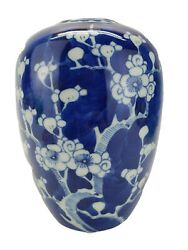 ✋antique Qing Dynasty Double Ring Chinese Cobalt /flow Blue/ White Ceramic Vase