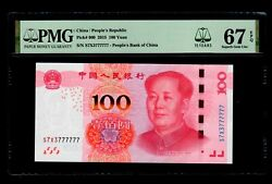 Special Serial Number S7x3777777 2015 100 Yuan China Banknote Pmg Gem 67 Epq
