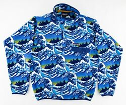 Mens Small Synchilla Pullover T Snap Fitz Roy Wave Fleece Limited