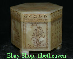 4.4 Old China Hetian Jade Carving Palace Flower Word Scenery Jewelry Box