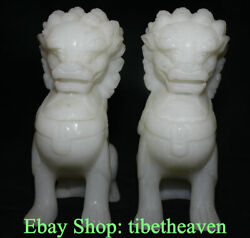 9.6 Old China White Jade Carving Feng Shui Foo Dog Lion Beast Luck Statue Pair