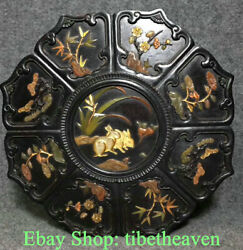 10.4 Old Chinese Rosewood Inlay Shell Dynasty Palace Rabbit Flower Jewelry Box